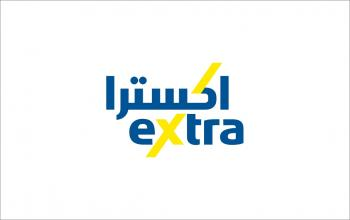 eXtra's Profits Increase to SAR 205.6 Million (+28%) at the End of 2019, Fourth Quarter Profits Reach SAR 72.1 Million (+14%)