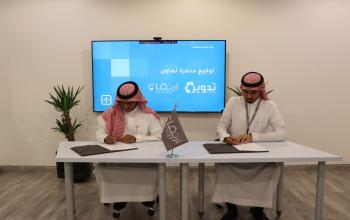 Ertiqa and Tadweeer Sign MoU to Promote Recycling and Environmental Sustainability