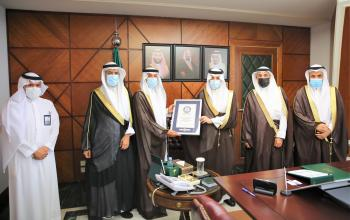 Governor of Eastern Region Commends Ertiqa for Achieving Guinness World Record